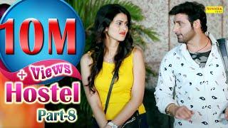 Webseries Vol-8 | Vijay Verma | Hostel | Andy Dahiya, Sweta Chauhan | Funny Comedy webseries 2019