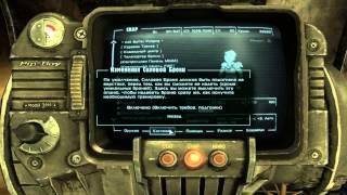 fallout 3 Настройка FoW в панели FWE