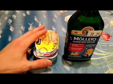 Рыбий жир Мюлер и печень трески - что лучше?