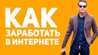 Моя цель 100000 рублей в месяц. Кто со мной?