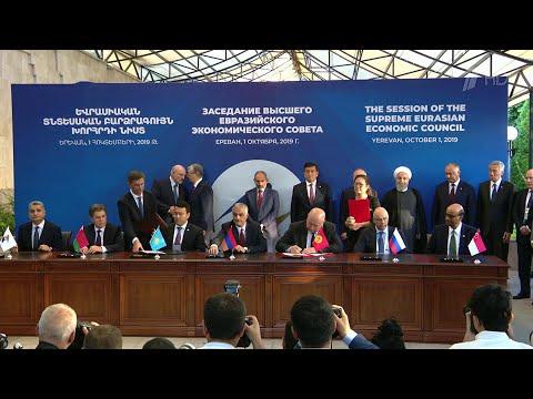 В Ереване прошел саммит лидеров стран Евразийского экономического союза.