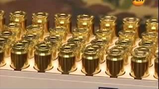 Военное дело  Современное стрелковое оружие мира  Снайперская винтовка