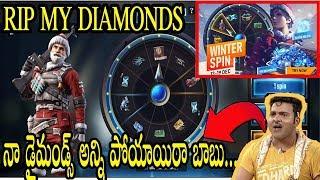 Free Fire Winter Spin Full Details | RIP My Diamonds | Telugu gaming zone
