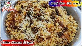 మటన్ కీమా దమ్ బిర్యానీ // Mutton Kheema Biriyani // EVERYDAY COOKING