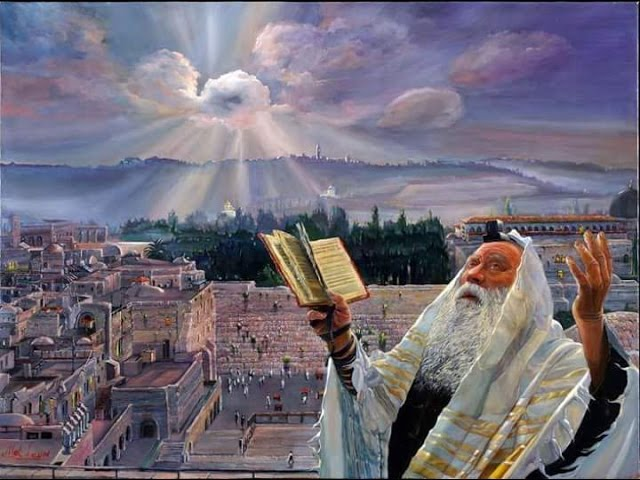 Tefilot Antes De Dormir El Shema Para Israel Youtube