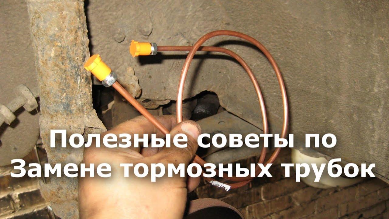 Производство и продажа стальных труб в иваново. Подробный каталог с ценами. Возможность купить трубу через сайт.