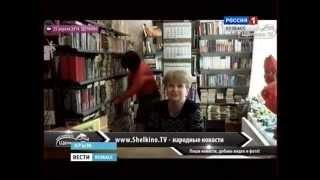 Партия  книг  из Кузбасса  отправилась в библиотеки Крыма