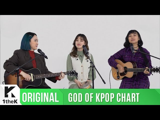 GOD OF KPOP CHART(차트 밖 1위): 선우정아 X바버렛츠 '101위 후보곡 메들리' 라이브 Full ver.