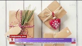 видео Подарунки на День святого Валентина
