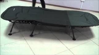 Видео обзор раскладушки Premium класса GREEN WAY