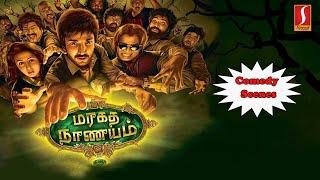Comedy scenes from Maragadha Naanayam - Tamil movie