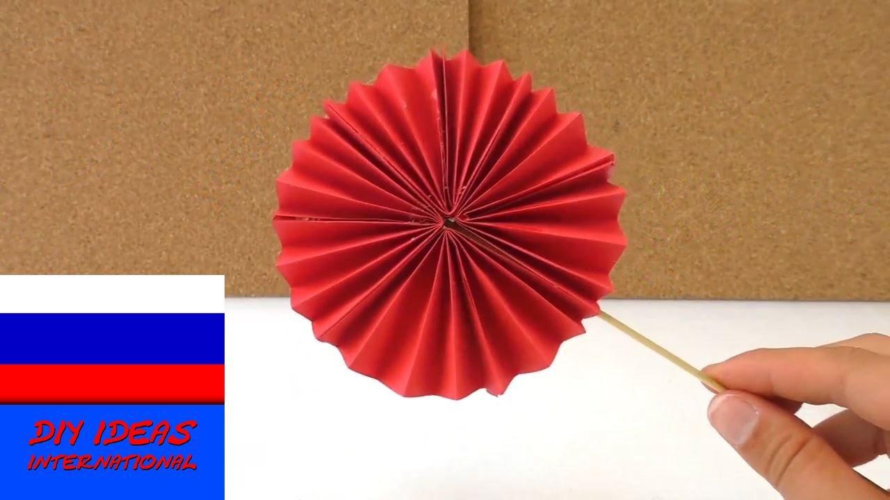 Как сделать вентилятор из бумаги фото 450