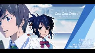 34 Zen Zen Zense 34 English Kimi No Na Wa Feat Kuroノ