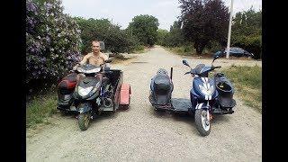 Скутер-трайк для инвалидов-колясочников.