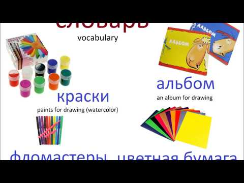 Russian language - useful phrases about studying - at the university - part 2
