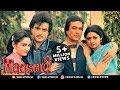 Maqsad Full Hindi Movies Rajesh Khanna Jeetendra Shri Devi Prem ...
