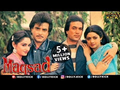 Maqsad Full Movie | Hindi Movies 2019 Full Movie | Sridevi | Rajesh Khanna Movies