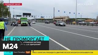 Как москвичи соблюдают масочный режим транспорте - Москва 24