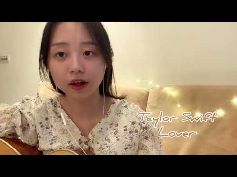 taylor-swift--lover-(cover)