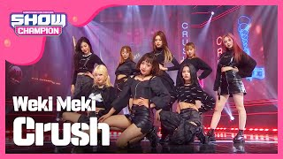 Show Champion EP.289 Weki Meki - Crush
