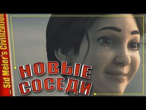 НОВАЯ ЦИВИЛИЗАЦИЯ — Sid Meier's Civilization VI: Gathering Storm | Османы | Прохождение #2