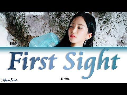 Heize [헤이즈] - First Sight [첫눈에] 가사/Lyrics [Han Rom Eng]