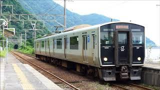 日豊本線 竜ヶ水駅 817系