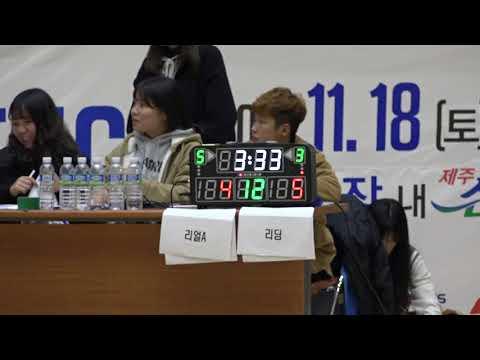 제주삼다수 3X3 BASKETBALL CHALLENGE 일반부 4강전 리얼A vs 리딤 1