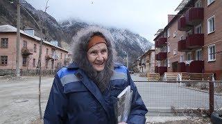 В Северной Осетии пенсионерка пешком доставляет почту за десятки километров