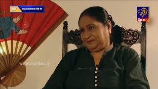Handunagaththoth Oba Ma - 28 11 2017 | Anula Karunathilaka