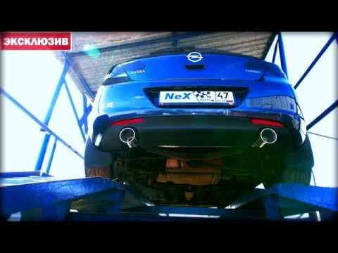 NeX Opel Astra J 5D Hatchback. Двойной отвод. Эксклюзив Абсолютный прямоток.