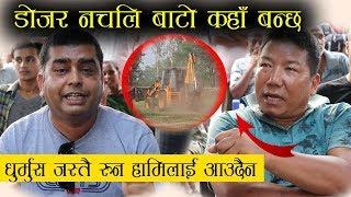 Exclusive : स्वाथ ईन्डियन शैलिमा खोरमा लगियो - डरलाग्दो कारुणिक अवस्था -सहमती भएकै छैन    Rangasala