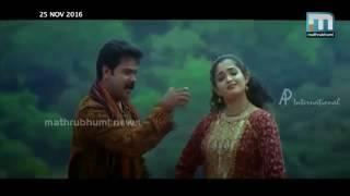 കരിമിഴിക്കുരുവിയ്ക്ക് കല്യാണം/ Kavya- Dileep Marriage Special Program Part 3