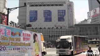 """渋谷を走行する、戸松 遥 3rd Album """"Harukarisk*Land"""" & 茅原 実里 """"..."""