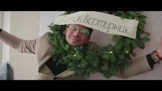 Фотоквартирник для невест| Бобруйск