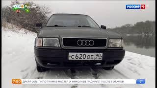 Audi 80.1988 года.Видео обзор.Тест драйв.