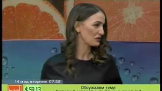 Гук и Энерджи Диет