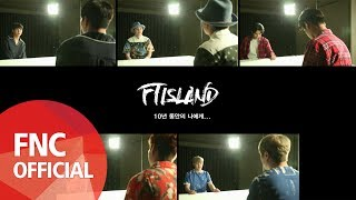 FTISLAND 10TH ANNIVERSARY MIRROR TALK - 10년 동안의 나에게...