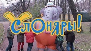 Слоняры. Выпуск №1   Интересные места Санкт-Петербурга