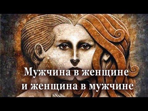 Женщина и мужчина как одно целое красивыйсекс фото фото 743-170