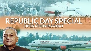 Republic Day Special | Operation Raahat - The Yemen Rescue | Veer By Discovery