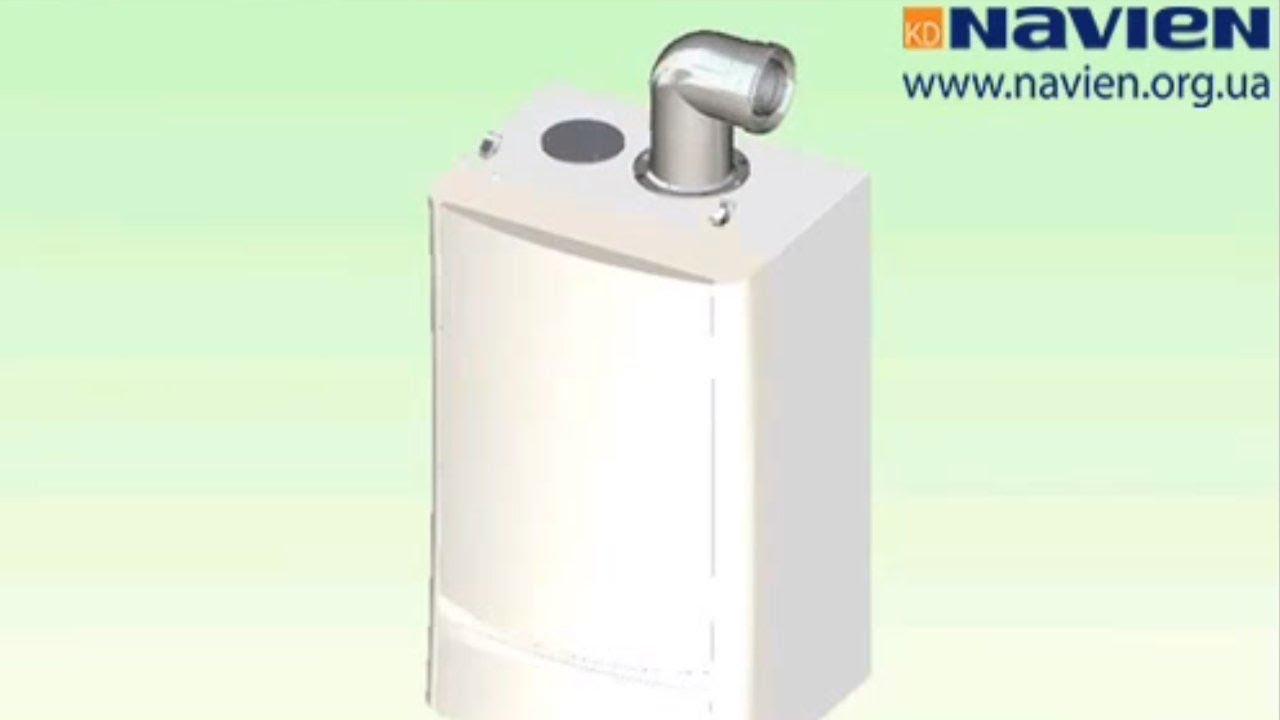 Демонтаж вентилятора и камеры предварительного смешивания газовоздушной смеси