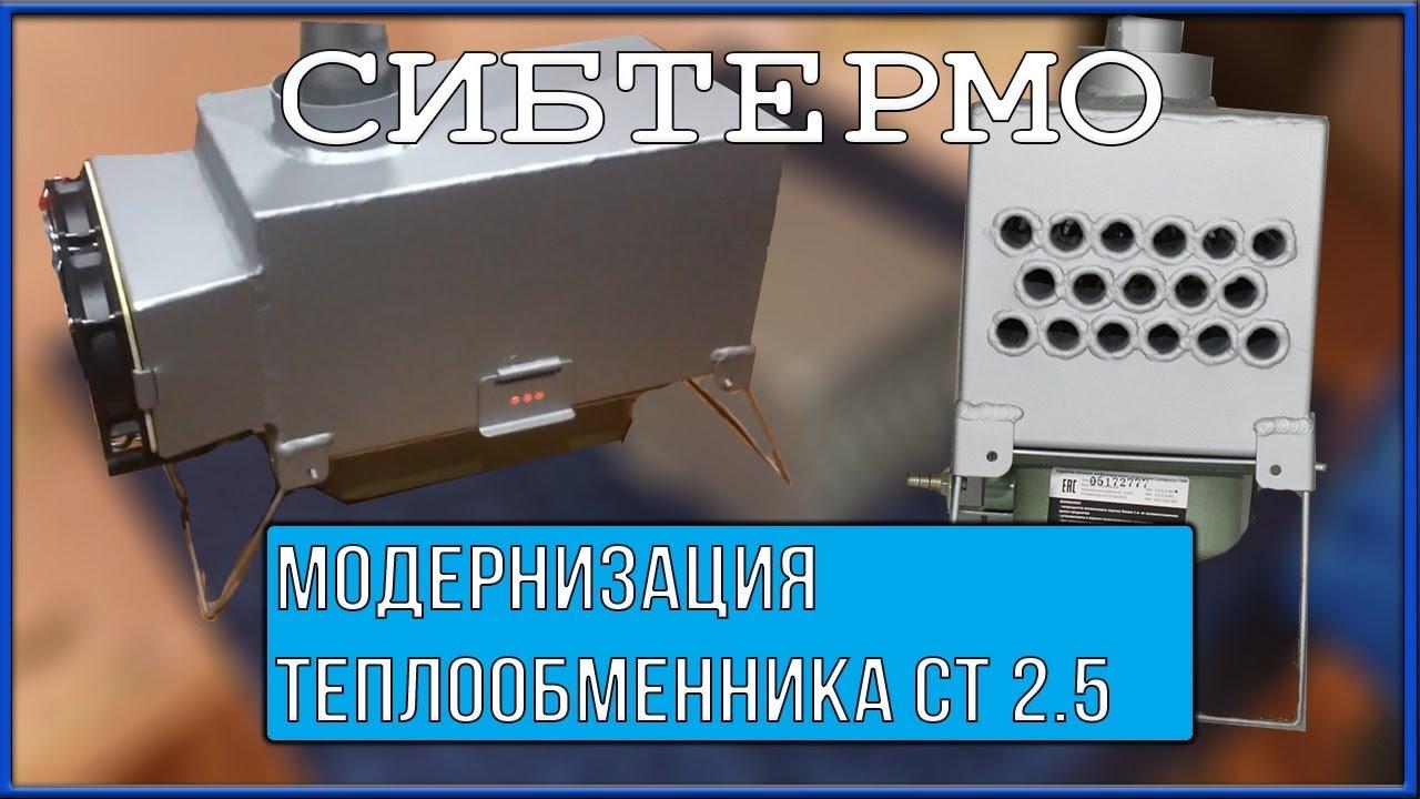 Компания теплообменника Кожухотрубный конденсатор Alfa Laval CDEW-E155 T Каспийск