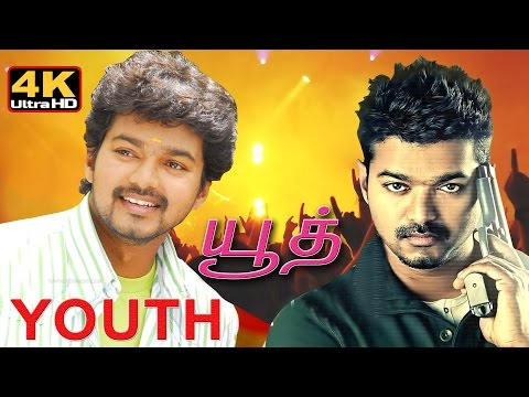 Youth | Tamil full movie | 4K release 2016...
