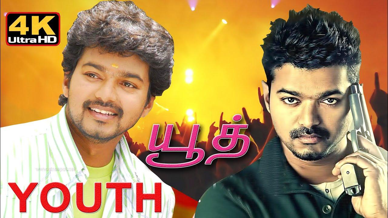 Youth Tamil Full Movie 4k Release 2016 Youth Vijay 4k Full