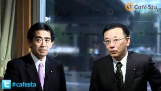 「CafeSta」谷垣総裁&逢沢特別補佐 政治の今を語る(2012.3.12)