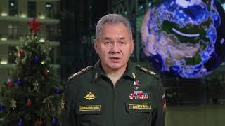 Дадим бесспорный ответ! Шойгу поздравил военнослужащих с Новым годом