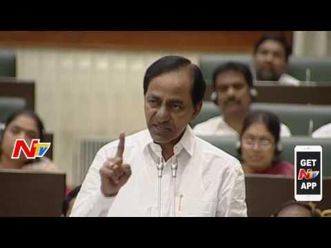 CM KCR Speech on Muslim Minority Development    18-01-2017    NTV
