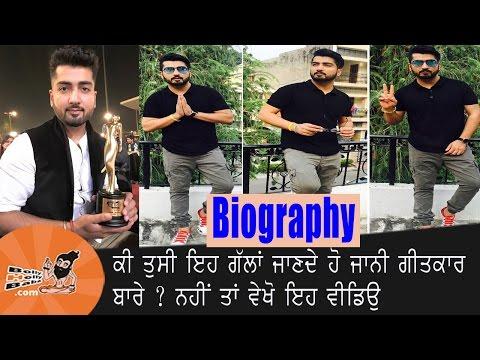 Jaani Writer | With Family | Biography | Jaani Biography |Jaani Lyrics Family | Songs | Life Story