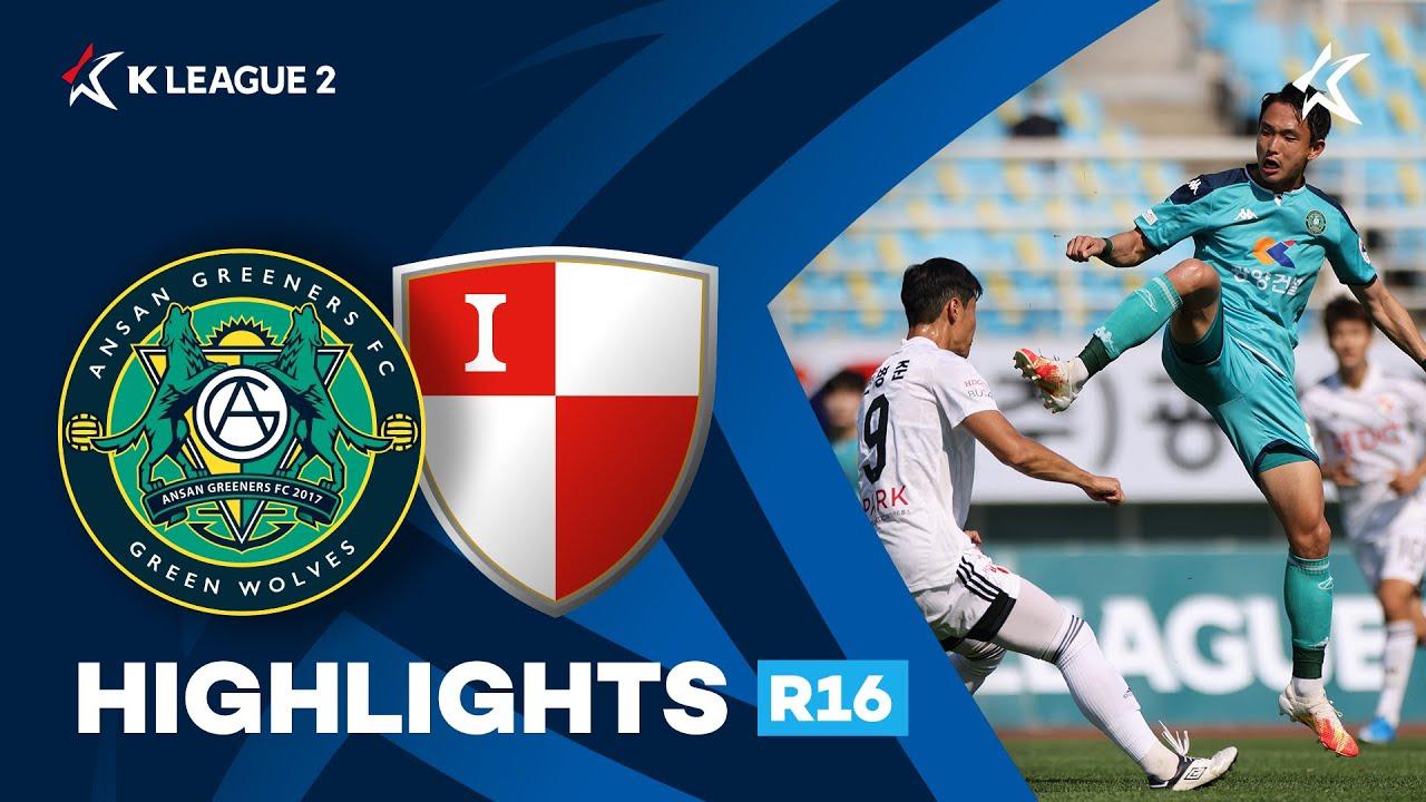 [하나원큐 K리그2] R16 안산 vs 부산 하이라이트   Ansan vs Busan Highlights (21.06.13)